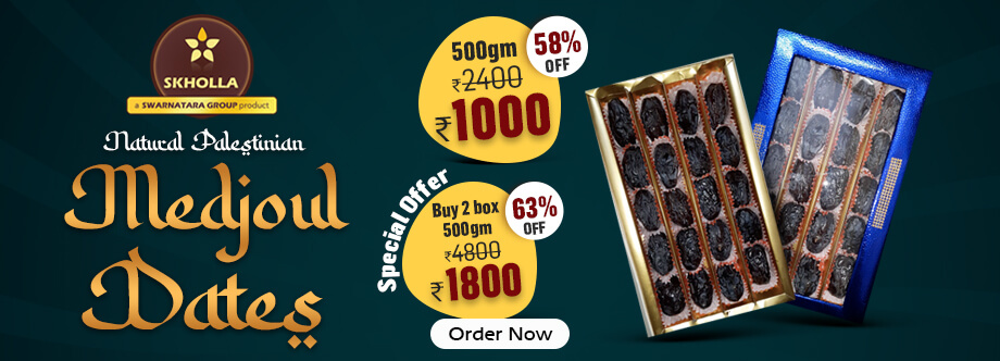 buy natural palestinian medjoul dates online in chennai