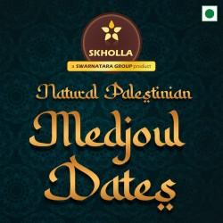 Skholla Palestinian Medjoul Dates 500 grams