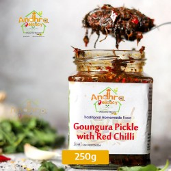 Goungura with red chilli 250gms