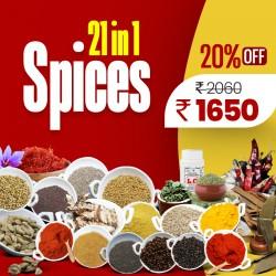 Skholla Spices Combo