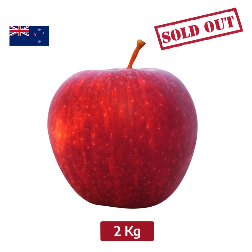 Buy New Zealand Royal Gala Apple Offer Pack of 2 Kg Online In Chennai