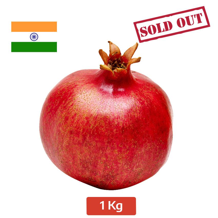 1602073096buy-pomegrante-pack-of-1kg-fruits-online-in-chennai_medium