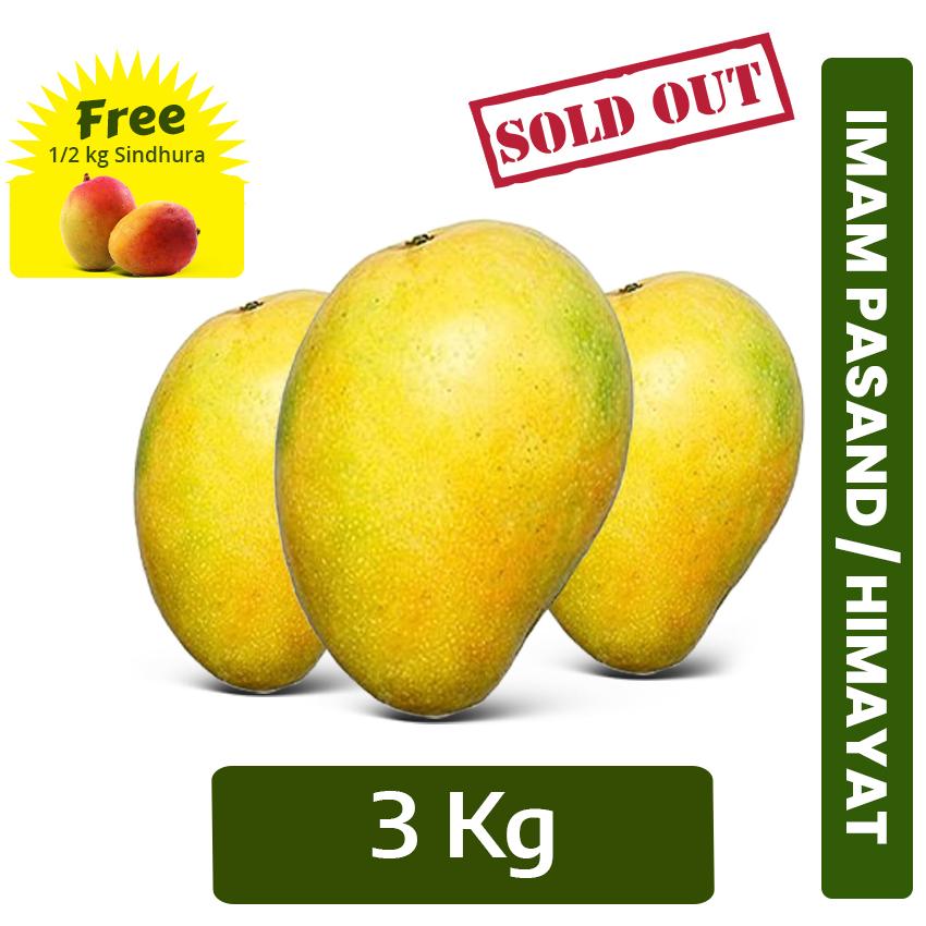 Buy 3kg Imam Pasand Mango + FREE 1/2 Kg  Sindhura Mango Online In Chennai