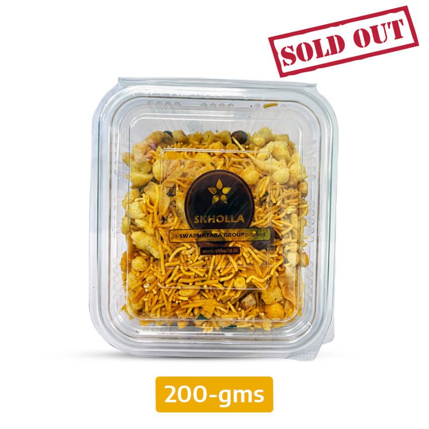 Buy Madurai Mixture Pack of 200 Grams Online In Chennai